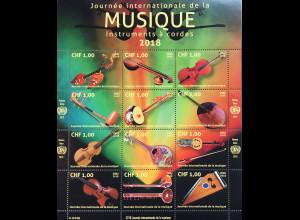 Vereinte Nationen UN UNO Genf 2018 Neuheit Internationaler Tag der Musik Kunst