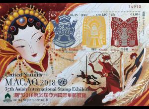 Ver. Nationen UN UNO New York 2018 Block 56 Briefmarkenausstellung Macau Mulan