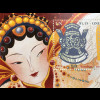 Ver. Nationen UN UNO New York 2018 Block 56 Briefmarkenausstellung Macau Mulan