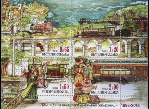 Bulgarien 2018 Block 458 130 Jahre Staatseisenbahn Transport Verkehr Lokomotiven