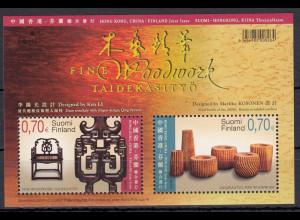Finnland 2007 Block Nr. 45 **, Finnisches und chinesisches Kunsthandwerk