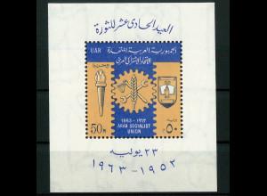 Ägypten 1963 Block 14 A und B 11. Jahrestag der Revolution Zahnrad