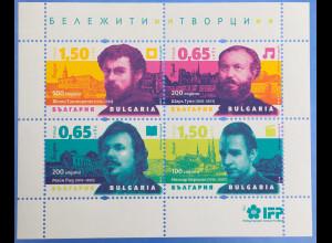 Bulgarien 2018 Block 463 Bekannte Schöpfer Aufdruck IFP