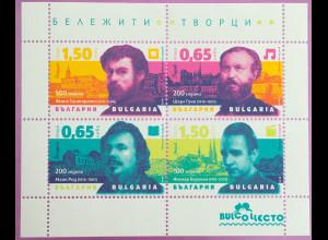 Bulgarien 2018 Block 462 Bekannte Schöpfer Aufdruck Bicollecto