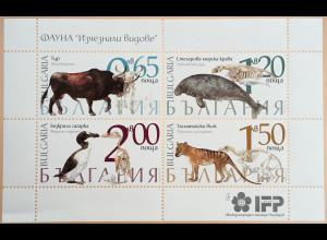 Bulgarien 2018 Block 459 UrzeittiereBos Primigenius Urochse Geschichte IFP