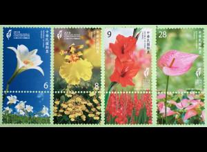 Taiwan Formosa 2018 Neuheit Flora Ausstellung in Taichung Blumen Natur