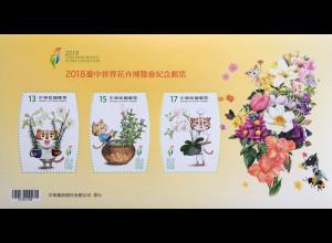 Taiwan Formosa 2018 Neuheit Flora Ausstellung in Taichung Blumen Natur Block