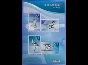 Taiwan Formosa 2018 Neuheit Beliebte Vogelarten Tiere Fauna Ornithologie