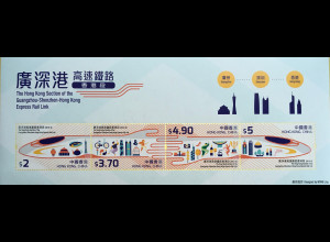 Hongkong 2018 Block 341 Hochgeschwindigkeitsbahnstrecke Guangzhou-Shenzhen