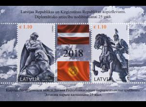 Lettland Latvia 2018 Neuheit Paralellausgabe mit Kirgistan