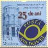 Moldawien Moldova 2018 Nr. 1062 25 Jahre Post Moldawien