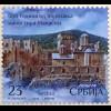 Serbien Serbia 2018 Neuheit 600 Jahre Kloster Manasija Architektur