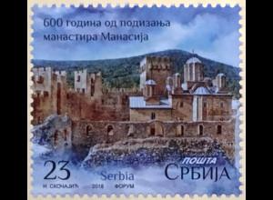 Serbien Serbia 2018 Nr. 815 600 Jahre Kloster Manasija Architektur