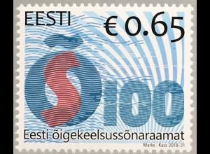 Estland EESTI 2018 Nr. 940 Wörterbuch Duden Nachschlagewerk Bildung Orthographie