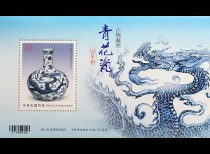 Taiwan Formosa 2018 Neuheit Blaues und weisses Porzellan Vase Handwerk Block