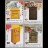 Griechenland Greece 2018 Neuheit 190 Jahre Hellenische Post Postbeförderung