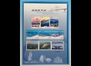 Hongkong 2018 Neuheit Hong Kong-Zhuhai-Macao Bridge Längste Überwasserbrücke