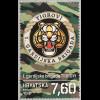 Kroatien Croatia 2018 Neuheit Kroatischer Unabhängigkeitskrieg Garde Brigade