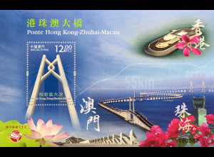 China Macau Macao 2018 Block 277 Brücke Bridge Ponte Hong Kong-Zhubai