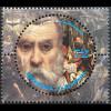 Makedonien Macedonia 2018 Neuheit Jacopo Tintoretto Italienischer Maler Kunst