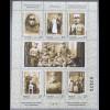 Serbien Serbia 2018 Neuheit Album der Erinnerung Erster Weltkrieg Soldaten