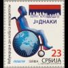 Serbien Serbia 2018 Neuheit Tag der Menschen mit Handicap Rollstuhl