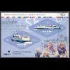 Finnland 2014 Block Nr. 82 NORDEN Leben am Meer Schiffe