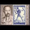 Slowenien Slovenia 2018 Neuheit 100 Jahre erste slowenische Briefmarke