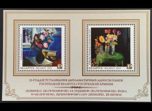 Weißrussland Belarus 2018 Block 168 Diplomatische Beziehungen mit Armenien Kunst