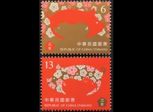 Taiwan Formosa 2018 Neuheit Jahr des Schweins Lunarserie Chin. Tierkreiszeichen
