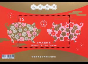 Taiwan Formosa 2018 Neuheit Jahr des Schweins Lunarserie Tierkreiszeichen Block