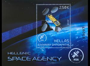 Griechenland Greece 2018 Neuheit Griechische Weltraumagentur