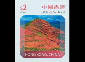 Hongkong 2018 Neuheit Freimarke Landschaft aus Markenheft