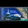 Bosnien Herzegowina 2018 Neuheit Freimarke Karadoz Moschee
