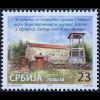 Serbien Serbia 2018 Neuheit 150 Jahre Kirche von Jabuka