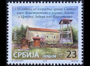 Serbien Serbia 2018 Michel Nr. 838 150 Jahre Kirche von Jabuka