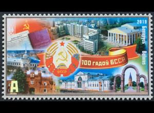 Weißrussland Belarus 2019 Nr 1283 100 Jahr weißrussische sozialistische Republik