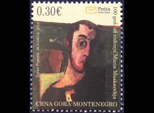 Montenegro 2018 Nr. 425 100. Geburtstag Mario Maskarelli Maler Kunst