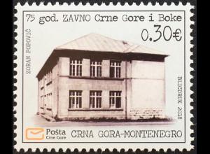 Montenegro 2018 Neuheit 75 Jahre ZAVNO Montenegro und Boka