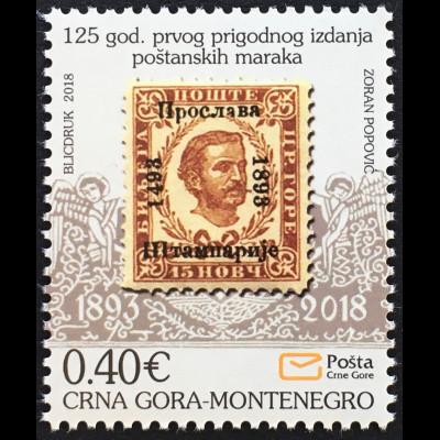 Montenegro 2018 Nr. 427 Tag der Marke