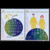 Vatikan Cittá del Vaticano 2018 Neuheit 70 Jahre Menschenrechte Freiheit