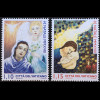 Vatikan Cittá del Vaticano 2018 Neuheit Weihnachten Christmas Natale Maria Jesus