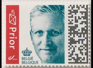 Belgien 2019 Neuheit Freimarken Philippe gummiert 0-50 g
