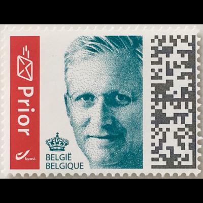 Belgien 2019 Nr. 4877 Freimarken Philippe gummiert 0-50 g