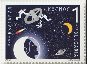 Bulgarien 2018 Neuheit Weltraum Astronauten Raumfahrt Wissenschaft und Technik