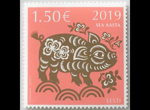 Estland EESTI 2019 Nr. 945 Jahr des Schweins Kunstschwein Lunarserie