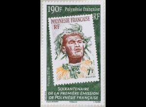 Polynesien französisch 2018 Nr. 1397 60 Jahre Briefmarken Philatelie Postverkehr