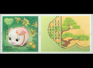 Hongkong 2019 Neuheit Lunarserie Chin. Horoskope Jahr des Schweins Glücksschwein