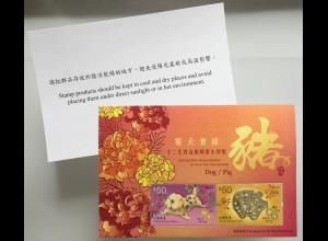 Hongkong 2019 Block 348 Lunarserie Chin. Horoskope Jahr des Schweins und Hund