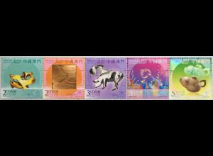China Macau Macao 2019 Nr. 2221-25 Lunarserie Jahr des Schweins Year of the Pig